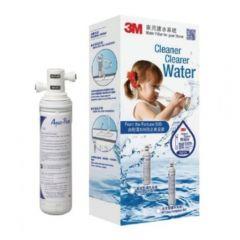 3M AP Easy LC Water Filter System(DIY) 3M_AP-LC-DIY