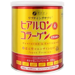 優之源®金裝透明質酸+膠原蛋白及還元輔酶 196克(罐裝) 400091