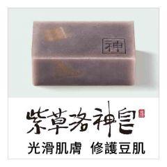 阿原-紫草洛神皂