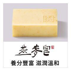 阿原-燕麥皂