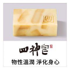 阿原-四神皂