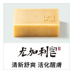 阿原-尤加利皂