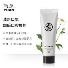阿原-咸豐草牙膏-清新