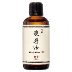 Yuan-Body Base Oil-Baby 4712052989757