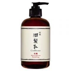 阿原-月桃潤髮乳