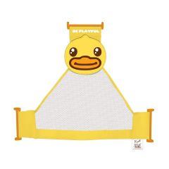 Karibu x B Duck Mega folding baby bath net4891236033117