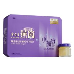 Eu Yan Sang - Premium Bird's Nest With Rock Sugar - Mini Swallow Treat 4891872740776