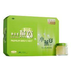 Eu Yan Sang - Premium Bird's Nest (Sugar Free) - Mini Swallow Treat 4891872740783