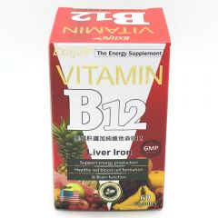 Exlife - Vitamin B12 Liver Iron 60Tablets 4897000467331