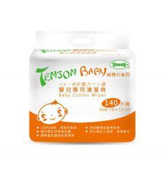 Tenson- BABY 嬰兒清潔棉(140片) x 1 4897005042106