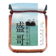 Yi O Agricultural - XO Sauce with Salted Fish 4897099800033