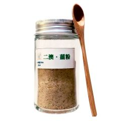 Yi O Agricultural - Ginger powder 4897099800132