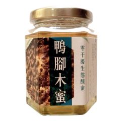 Yi O Agricultural - Ivy Tree Honey 4897099800200