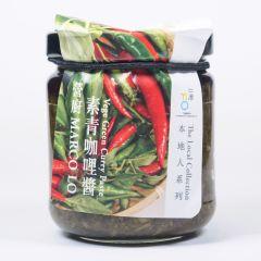 二澳農作社 - 營廚Marco Lo - 素青咖哩醬[五辛素] 4897099800217