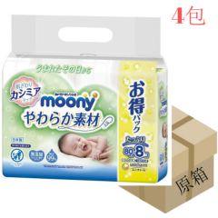 日本直送Moony (原箱) 嬰兒濕紙巾 80張x8包 (4包裝)