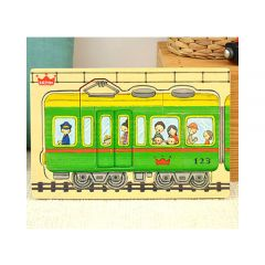 Ed.Inter - Train Puzzle 4941746807859