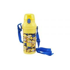 Skater - Millions Water Bottle with Straw - Yellow 4973307310737
