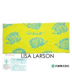 Marushin - Lisa Larson 毛巾枕頭套 (Afrika 系列 - 剌猬) 6805006200