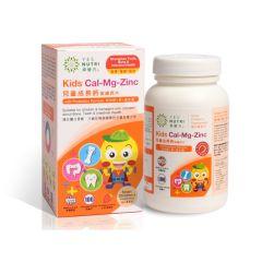 卓營方 - 兒童成長鈣 (咀嚼鈣片) (添加鎂+鋅+益生菌配方) (100粒裝) 761778220266