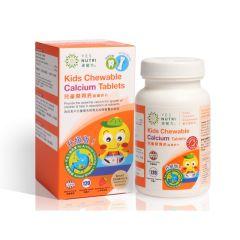 卓營方 - 兒童開胃鈣 (咀嚼鈣片) (120粒裝) 761778220471