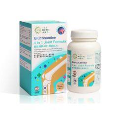 卓營方 - 葡萄糖胺4合1關節配方 (60片裝) 761778222192