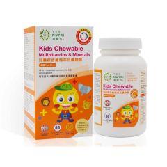 卓營方 - 兒童綜合維他命及礦物質 (添加DHA) (60粒裝) 761778222208