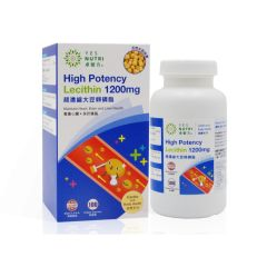 卓營方 - 超濃縮大豆卵磷脂 (100粒裝) 761778222307