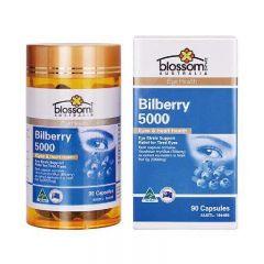 Blossom Health 越桔藍莓素軟膠囊 90粒