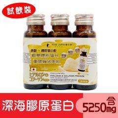 優之源®金燕窩透明質酸及膠原蛋白美肌飲 試飲裝 150克 (50毫升 x 3 瓶) 990069