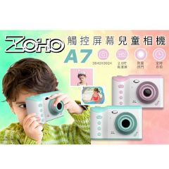 ZOHO - Kids camera (Touch screen) A7