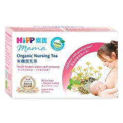 喜寶 - 有機授乳茶 AL2345-02