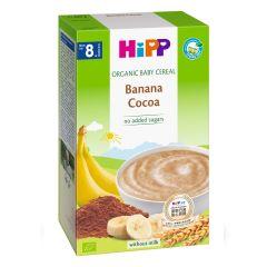 喜寶 - 有機香蕉榖物可可米糊 AL2894