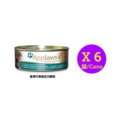 APPLAWS - Chicken Breast with Tuna and Vegetables for Dogs 156g x 6 Cans APP017