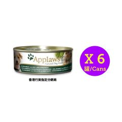 APPLAWS - Chicken Breast with Beef Liver and Vegetables for Dogs 156g x 6 Cans APP020