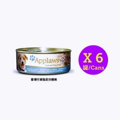 APPLAWS - Ocean Fish with Kelp for Dogs 156g x 6 Cans APP021