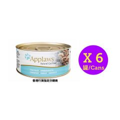 APPLAWS - Tuna Fillet for Cats 156g x 6 Cans APP053