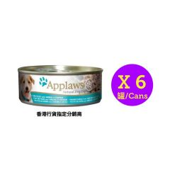 APPLAWS - Tuna Fillet with Sardine and Pumpkin for Dogs 156g x 6 Cans APP102