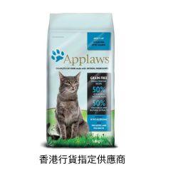 APPLAWS - Ocean Fish & Salmon Formula Adult Cat Dry Food 1.8kg APP107