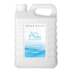 AQ Bio KD2500 2500ml幼兒抗菌防敏配方補充液 AQ-KD2500