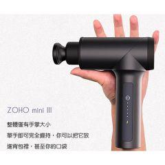 ZOHO - 深層肌肉治療按摩槍 - MINI3 (原廠行貨) ASKMINI_3
