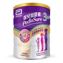 雅培 - 保兒加營素3+ 奶粉(雲呢拿味) (850克) B-AB0023