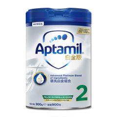 Aptamil - 白金版 2號較大嬰兒配方奶粉 (900克) B-AP0002