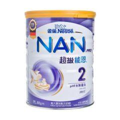 雀巢 - 超級能恩較大嬰兒2號配方奶粉 (800克) B-NE0007