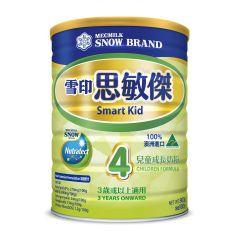 雪印 - 思敏傑4兒童成長奶粉 (900克) B-SN0004