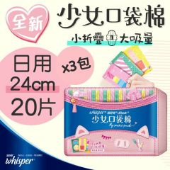 Whisper - TEENS GIRLS FTS S1 SC 24CM 20S X 3B01133_3