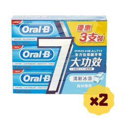 Oral-B - Pro-Health All-round Protection Forest Mint (120gx3) x2 b01219_2