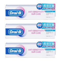 Oral-B - Gum & Sensitivity (Professional Care) 90g x3 b01222_3