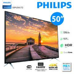 Philips - 50吋 4K 超薄智能 LED 電視 50PUD6172 (香港行貨) 不包免費安裝 50PUD6172