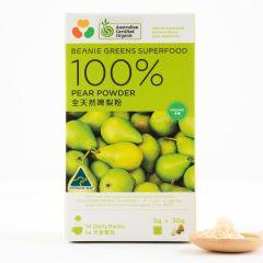 Beanie - 100% Freeze Dried Australian Organic Pear Powder (All-natural 14 sachets) BEBG006