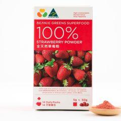 品穀源 - 100%全天然澳洲草莓粉 (即沖14包) BEBG008